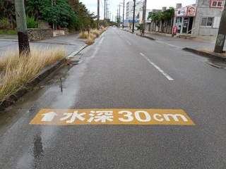 S水深 (2).jpg